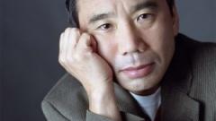 Insaisissable Murakami